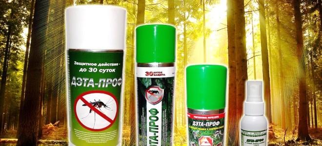 Лучшие репелленты от комаров и мошек