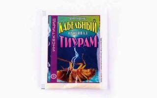 Средство тиурам от тараканов: его достоинства и недостатки