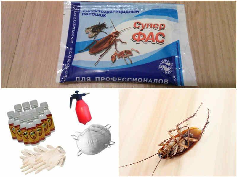 обработка от тараканов средства