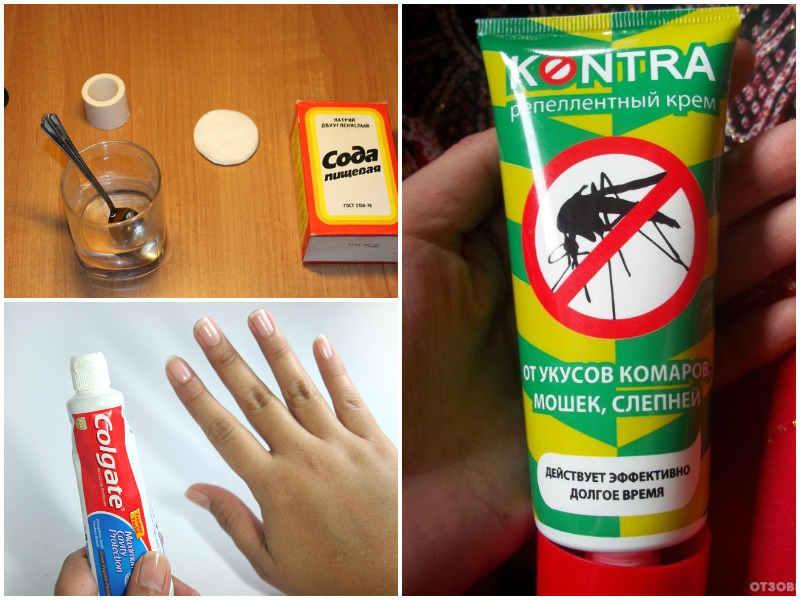 укус комара чем мазать народные средства