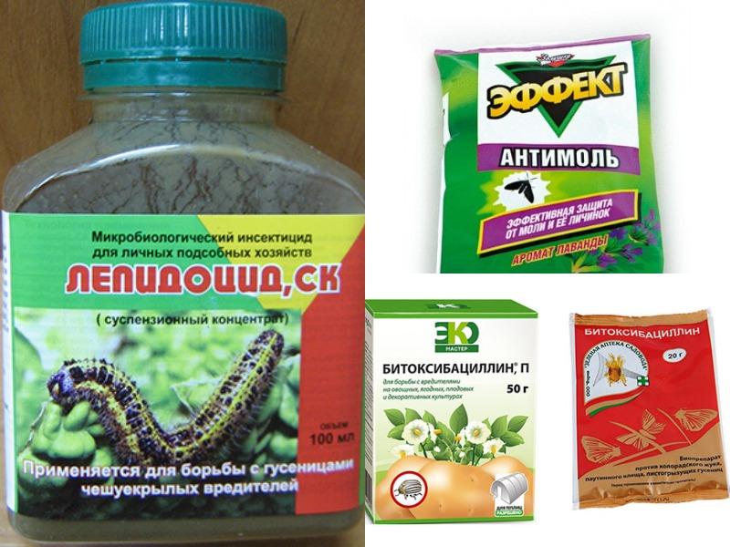 бактериальные средства от капустной моли