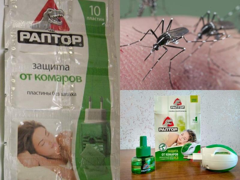 раптор от комаров для защиты