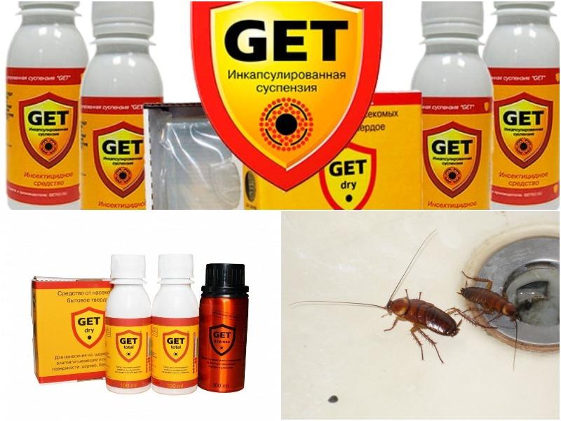 средство от тараканов get применение