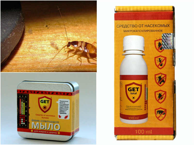 средство от тараканов get виды
