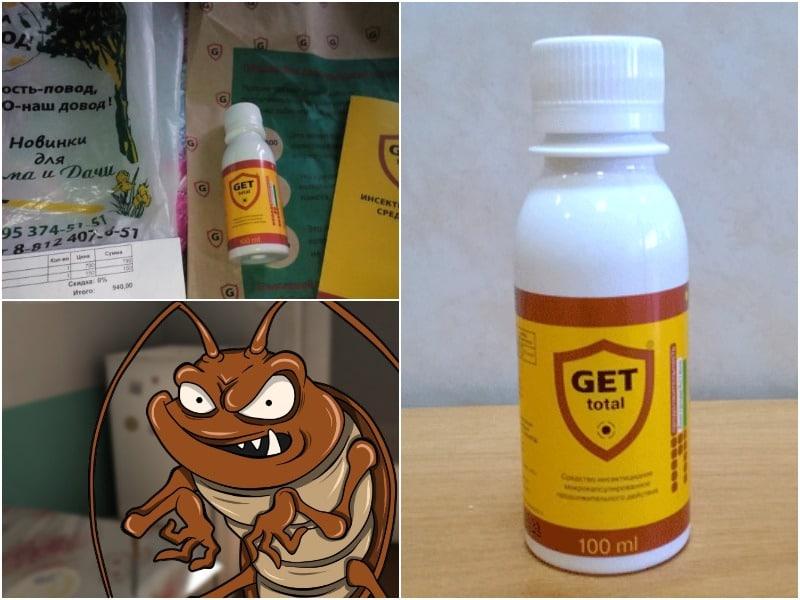 средство от тараканов get